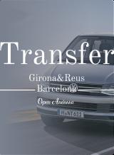 Индивидуальный трансфер Барселона Андорра