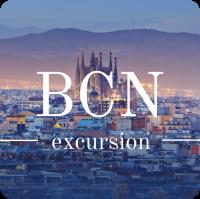 Барселона (Обзорная)
