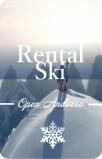 Прокат горных лыж в Андорре 2018-2019