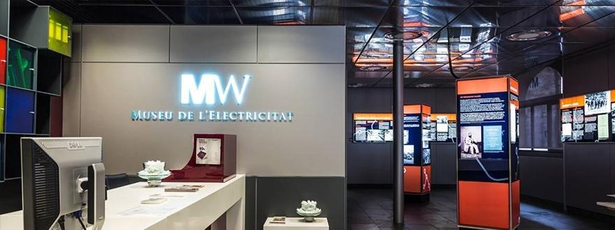 Картинки по запросу музей электричества андорра