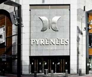 Скидки в Андорре: Торговый центр Pyrénees