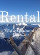 Прокат горнолыжного снаряжения Андорра
