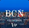 Индивидуальная экскурсия в Барселону
