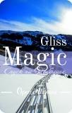 Magic Gliss Тоботроник в Канильо