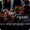 """Пеший тур""""Вино и Тапас"""""""